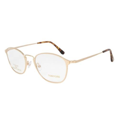 Rose Gold Round Eyeglasses Frame | Size 51